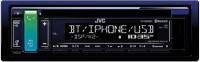 JVC KD-R889BT autórádió